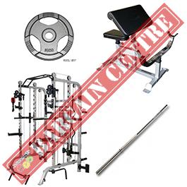 Used Strength Training Equipment